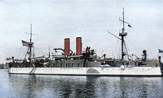 USSMaine