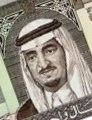 Saudimoney